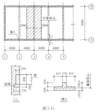 电路 电路图 电子 工程图 户型 户型图 平面图 原理图 322_359