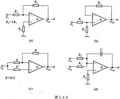 设图2.4.6中的运放均是理想的,试写出各电路的输出与输入的关系式。