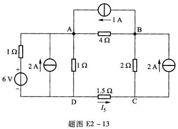 电路组成及参数如题图e2—13所示
