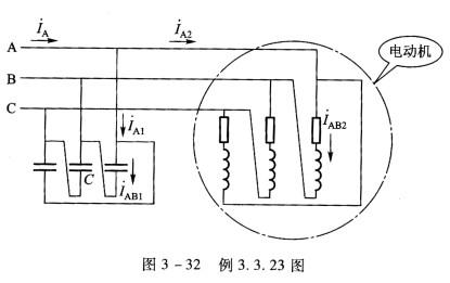 v的三相电动机