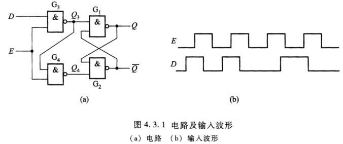 d触发器组成的电路及输入电压波形分别如图4.3.4(a)