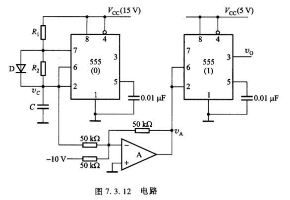 由555定时器组成的电路如图7.3.12所示,其中r1=r2=5 k
