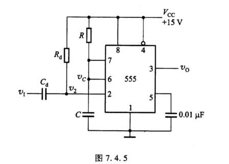 由555定时器组成的单稳态电路如图7.4.5所示,试说明rd