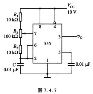 试确定其振荡频率及占空比的变化范围.