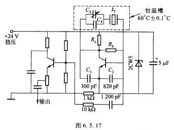 试画出该电路的交流等效电路