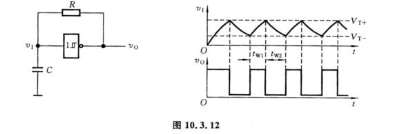 12所示的施密特触发器构成的多谐振荡器中,已知cmos集成施密特触发器