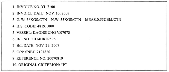 根据资料制作海运提单和装运通知(2008年单证员考试试题) 信用证资料