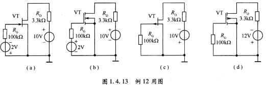 电路中,试判断场效应管分别工作在哪个工作区(饱和区,截止区,变电阻区