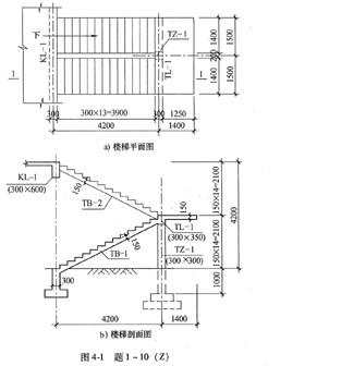 电路 电路图 电子 原理图 313_336