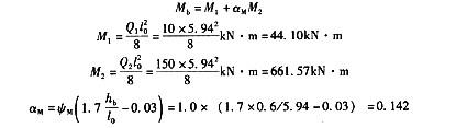 根据《砌体结构设计规范》7.3.图片