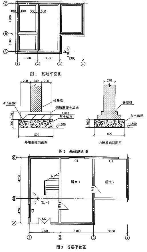 2001年建筑工程评估基础真题(第61题-第65题
