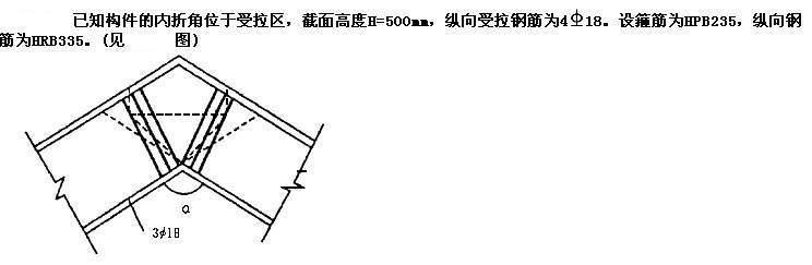 对于高速公路上的桥梁结构应采用______种汽车荷载等级?a.公路-Ⅰ级b.