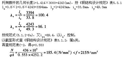单票 电路 电路图 电子 票 票据 原理图 528_231