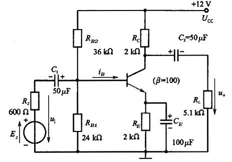 设图所示放大电路的输入信号ui为正弦信号