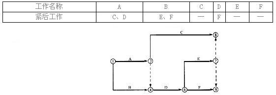 电路 电路图 电子 原理图 561_193