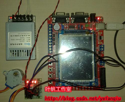 【stm32 .net mf开发板学习-11】步进电机控制(非pwm模式)