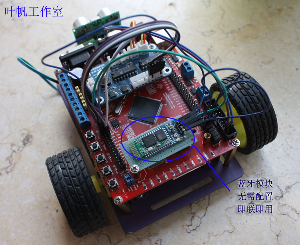 无论是用WIfi还是用GPRS遥控小车,目前都离不了PC这个中转站,并且PC还得借助Zigbee通道和小车通信,这就大大地增加了此遥控平台的构建代价。以前在研究iRobot机器人的时候,用过其配套的蓝牙模块,可以通过PC上的蓝牙连接,远程控制iRobot(相关文章《用MF控制机器人》