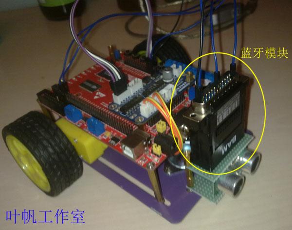 【stm32 .net mf开发板学习-20】蓝牙遥控智能小车(手机模式)
