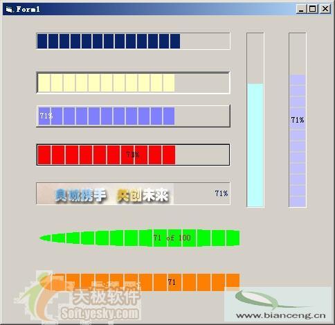 分类导航 计算机/互联网 程序设计&开发 vb > vb进度条控件个性使用