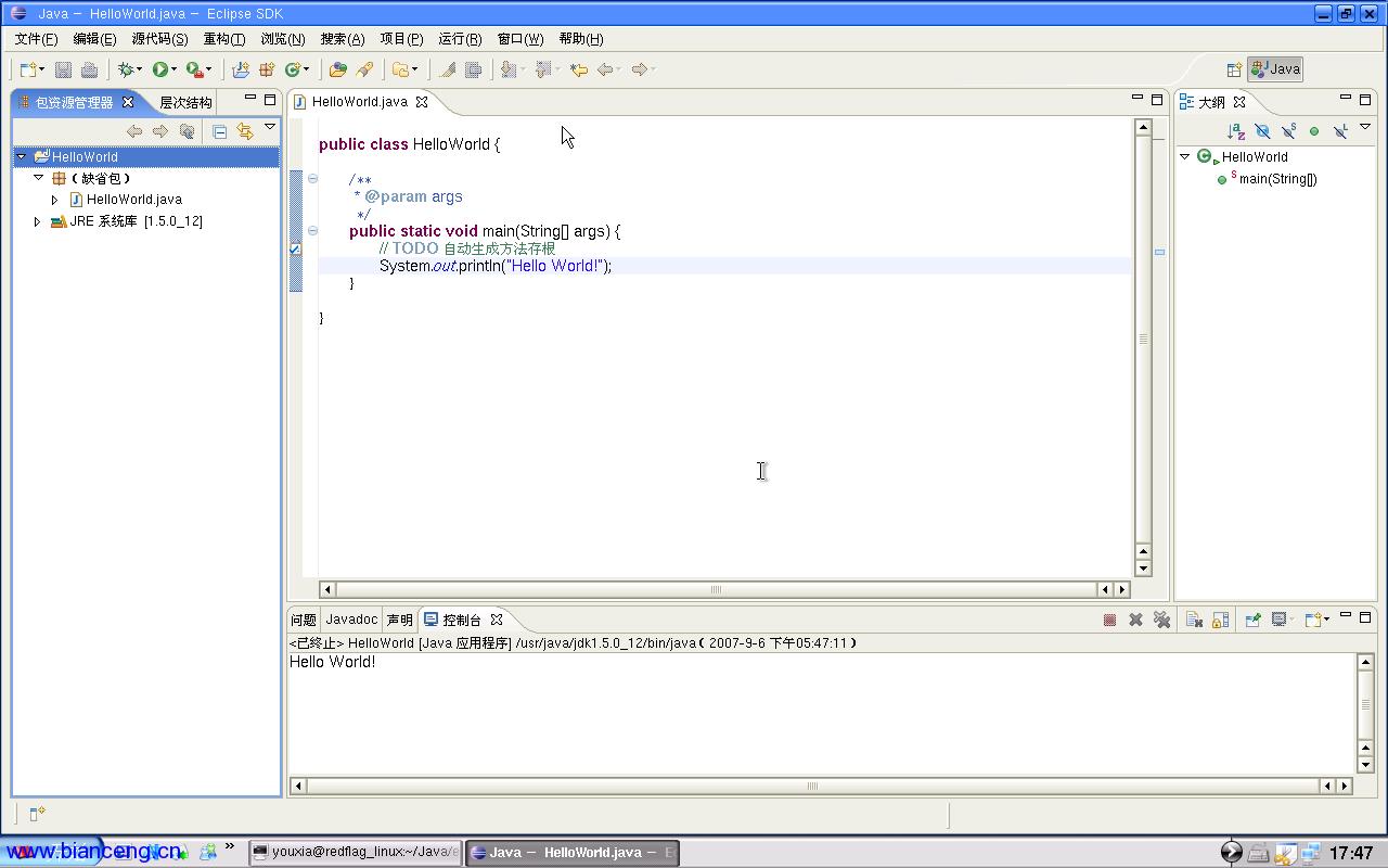 linux环境下的java开发(三):体验ide