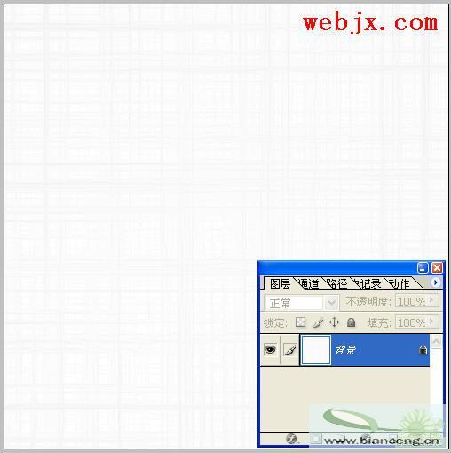 """本例中我们用Photoshop的多种滤镜和图层模式来打造一个""""透视电路板""""的特效。在Photoshop中新建一个500×500像素大小的文件。 将前景色和背景色设置为默认的黑色和白色,选择菜单""""滤镜-渲染-云彩""""。 选择菜单""""滤镜-模"""