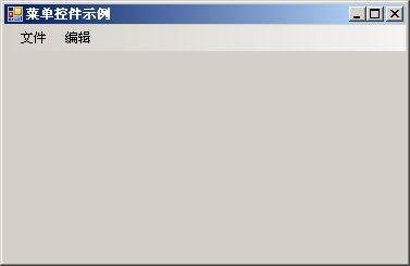 19///设置xml配置文件路径20///21pulicstring