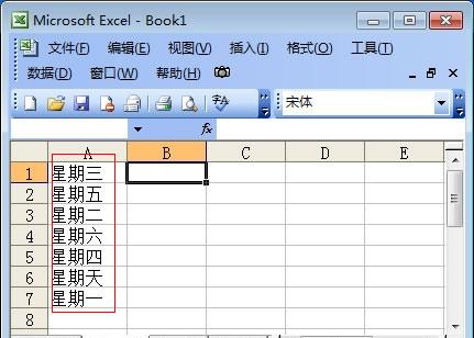 excel表格排序的几种方法