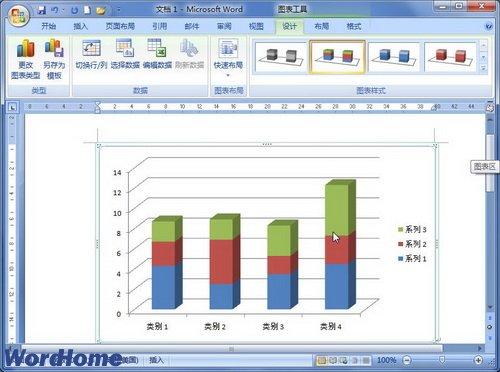 在word2007文档中插入图表的方法步骤