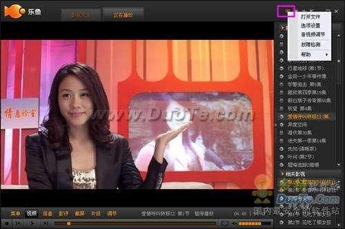 看电影的好网站_乐鱼用好快捷键看电影更方便