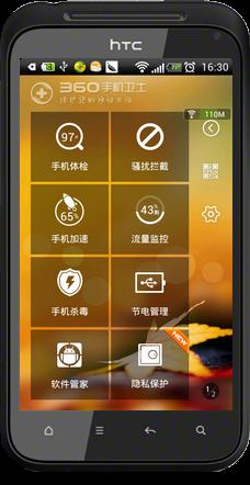 手机怎么扫描二维码 必备软件推荐