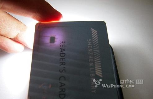 首先确定需要改造的卡片是否rfid卡,一般的来说rfid卡是非接触式的