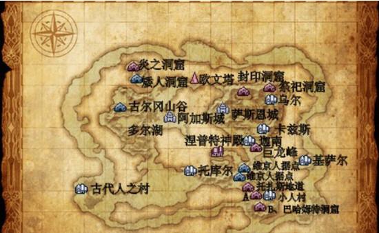 最终幻想3浮游大陆地图