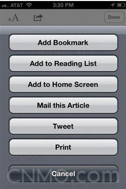 十四,连按两次home键,然后向左滑动屏幕,选择环形箭头,便可实现屏幕