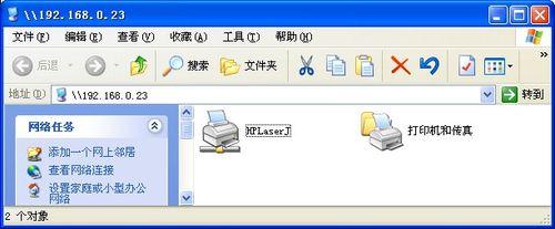 连接共享打印机,运行_运行连接打印机_运行里怎么连接打印机