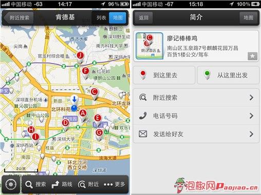 iphone手机地图导航软件选哪个好?百度对比老虎