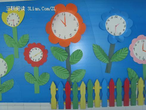 儿童作息时间分配表