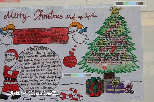 圣诞节手抄报:平安夜的来历