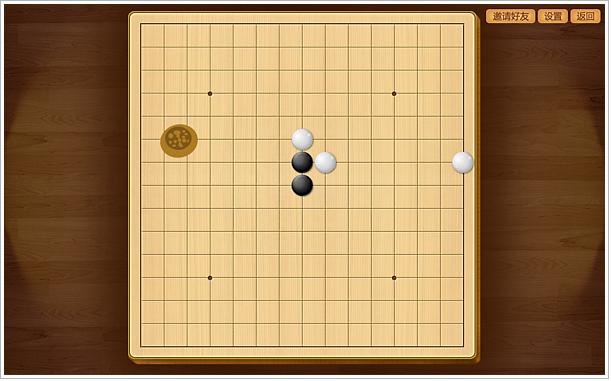 《qq五子棋》游戏界面设计项目总结