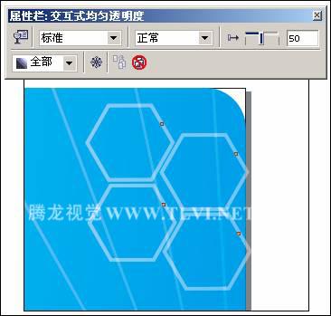 cdr制作电脑宣传海报教程