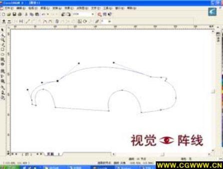 cdr绘制宝马汽车