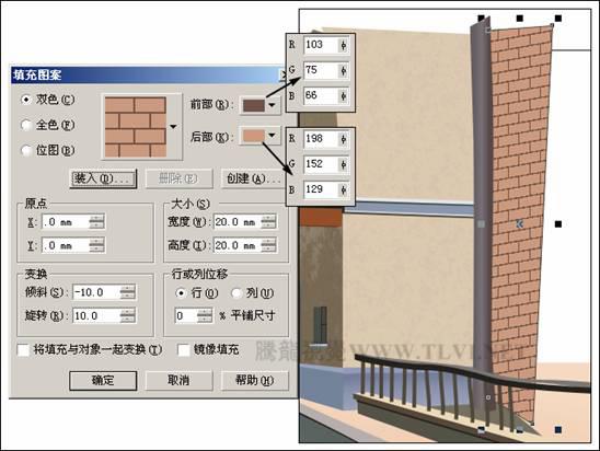分類導航 計算機/互聯網 平面設計 coreldraw > cdr繪制街道場景海報