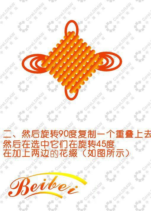 cdr简单方法制作中国结