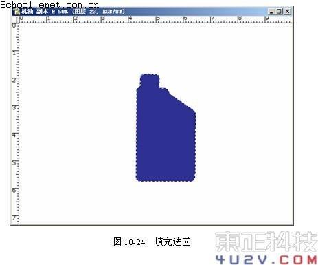 cdr x4制作塑胶包装瓶