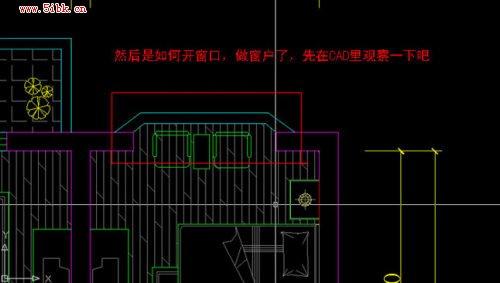 CDR制作室内装修彩色平面图