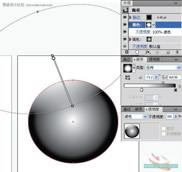 分类导航 计算机/互联网 平面设计 illustraor > illustrator制作矢量