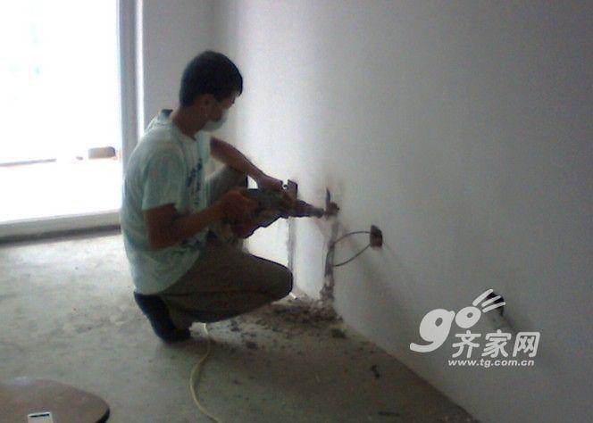 家庭装修电路改造开槽注意事项