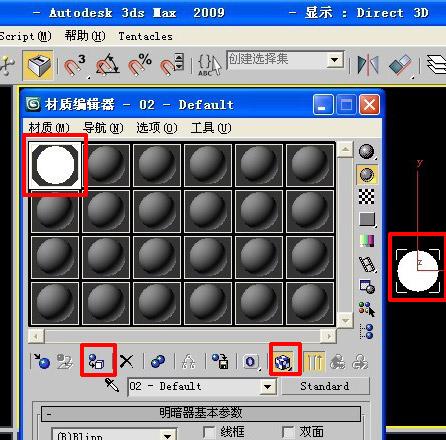 3dmax自发光的参数怎么调?