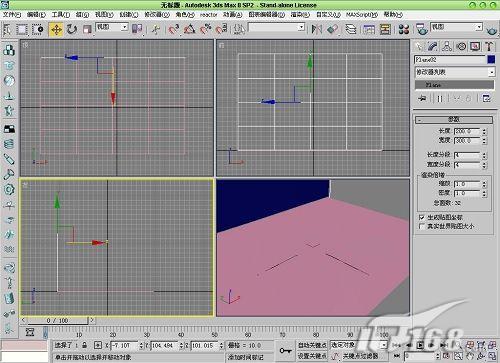 工程/机械 机械工程设计 3dmax > 巧用3ds max快速制作池塘倒影效果