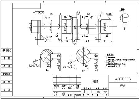 电路 电路图 电子 工程图 户型 户型图 平面图 原理图 452_320