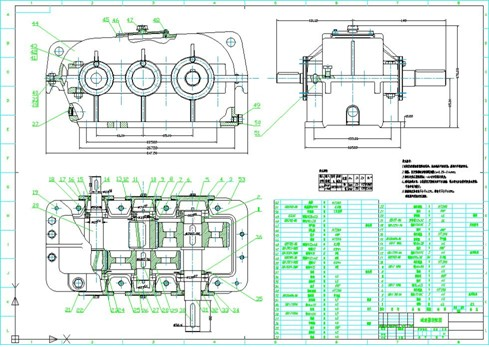 浩辰CAD机械教程之减速器装配图